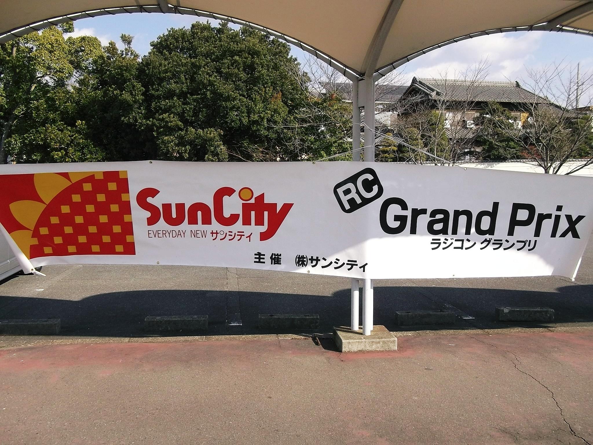 SUNCITY GP1