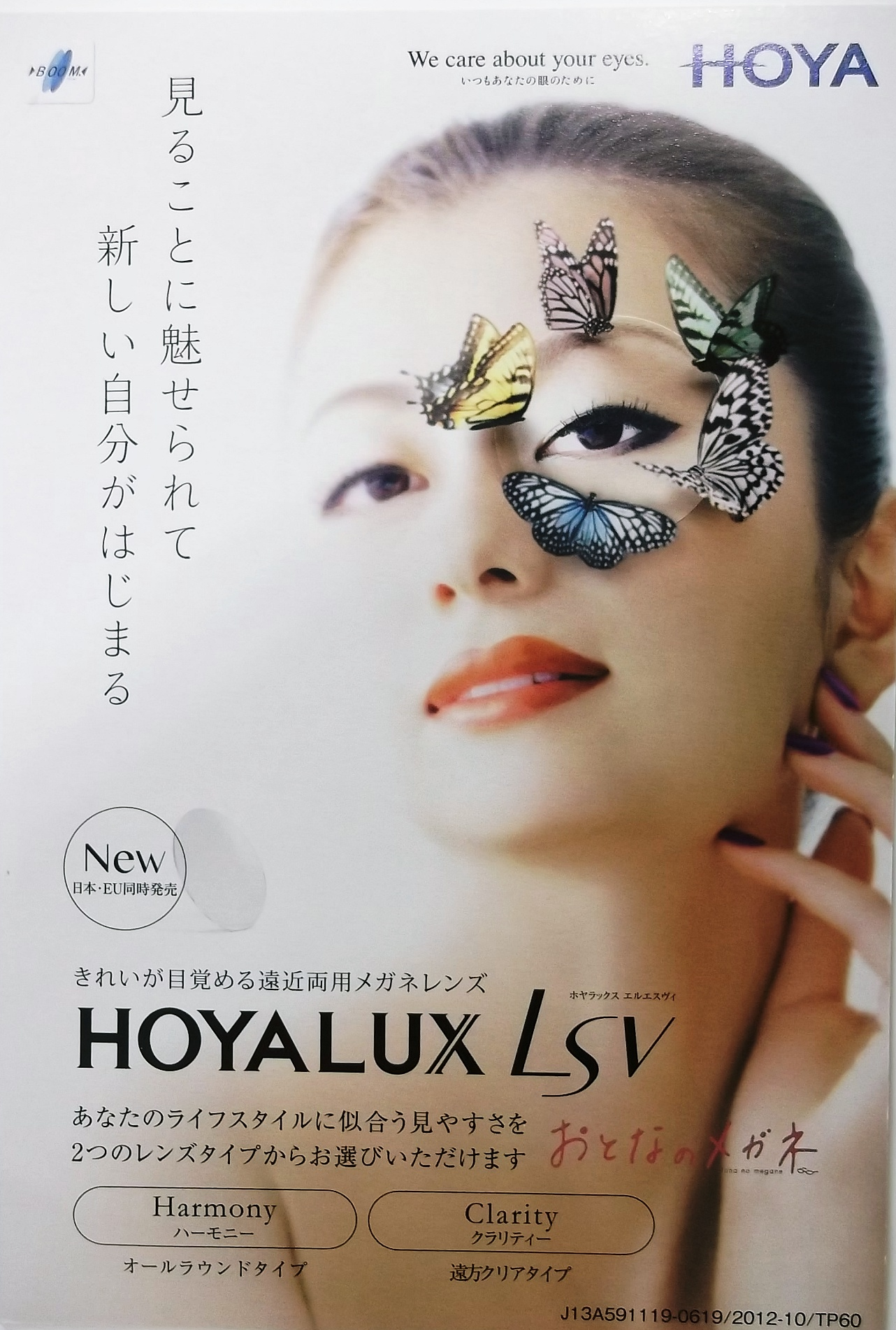 HOYALUX LSV