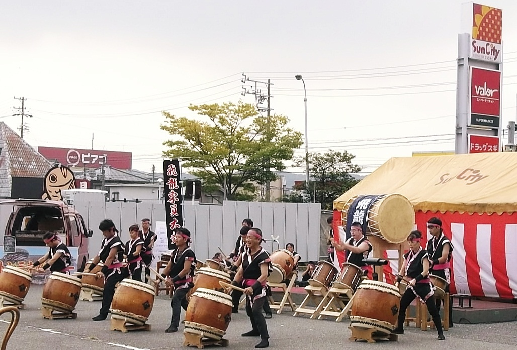 HOSIKAWA 092301