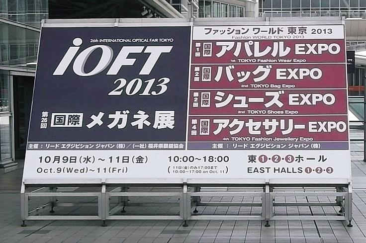 TOKYO 101204