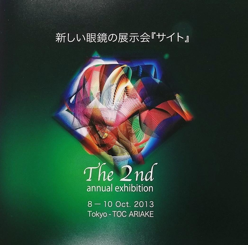 TOKYO 101203