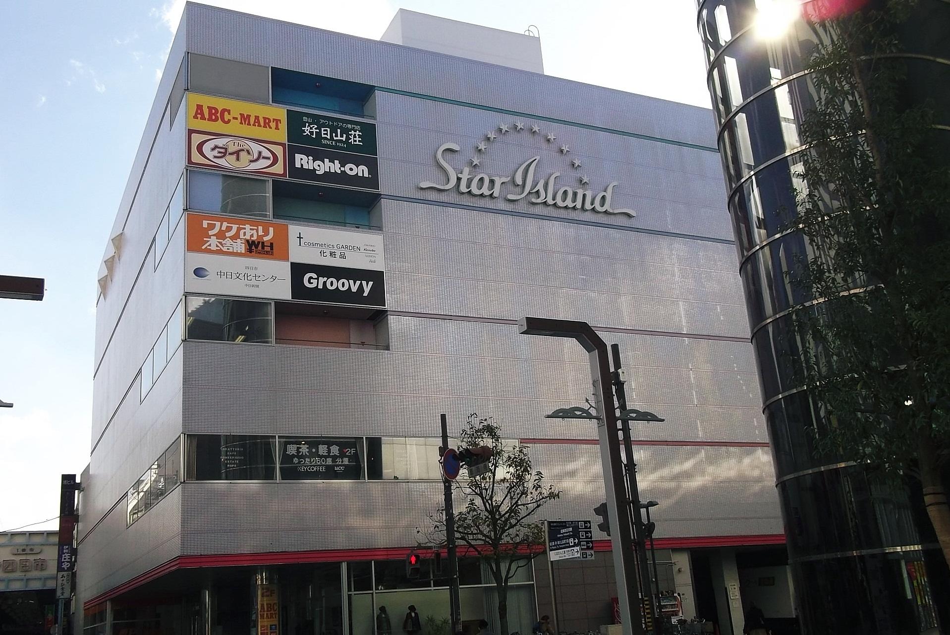 STARISLAND 112902