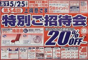 news130524.jpg