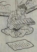 edmegane 1214