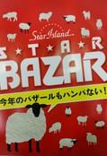 star123101