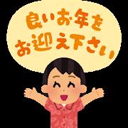 oomisoka_yoiotoshio_summer_woman.png
