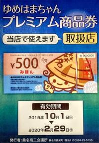 DSC_0005~5.JPG