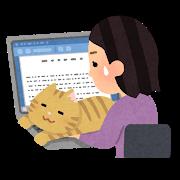 shigoto_zaitaku_cat_woman.png