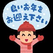 oomisoka_yoiotoshio_woman.png