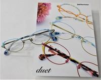 DSCF1010 (2).JPG