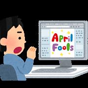 aprilfools_website.png