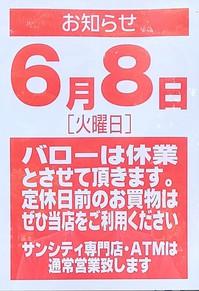 DSC_0030~2.JPG