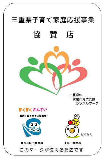 sticker.jpg 050901